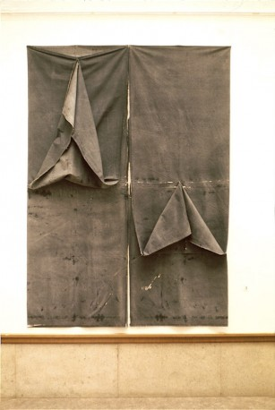 Cynic / 1972 / acrylic on canvas / 2.74 m x 2.13 m