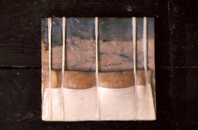 Terrapin / 1975 / mixed media / 16.51 cm x 19.05 cm